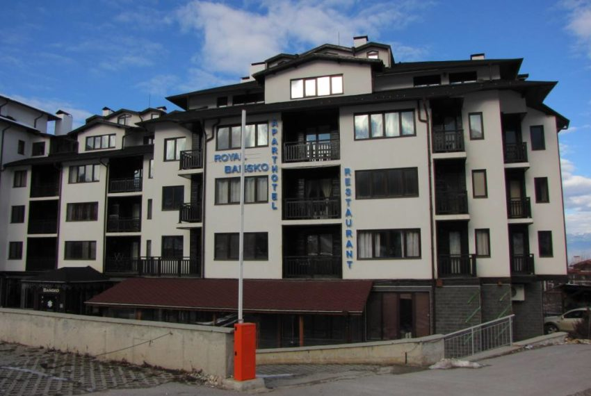 Studio apartment for sale in Royal Bansko