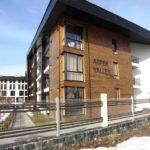 Studio for sale in Aspen Valley near Bansko