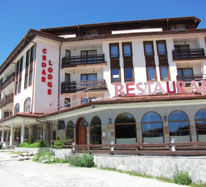 PBA1125 1 bedroom property for sale in Cedar Lodge 4 Bansko