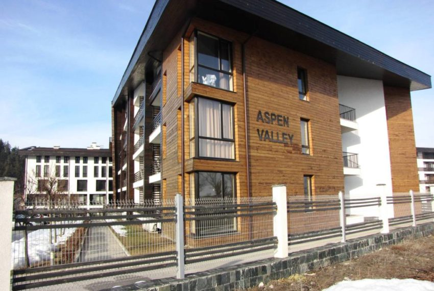 1 bedroom apartment for sale in Aspen Valley near Bansko