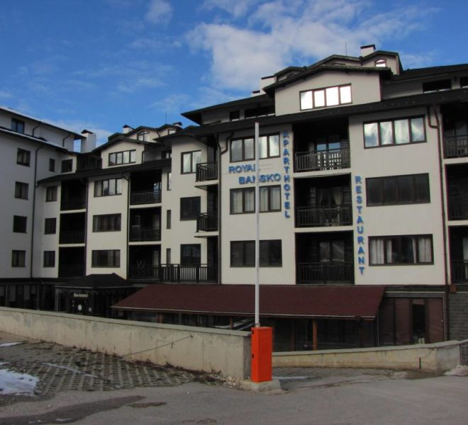PBA1142 1 bedroom apartment for sale in Royal Bansko