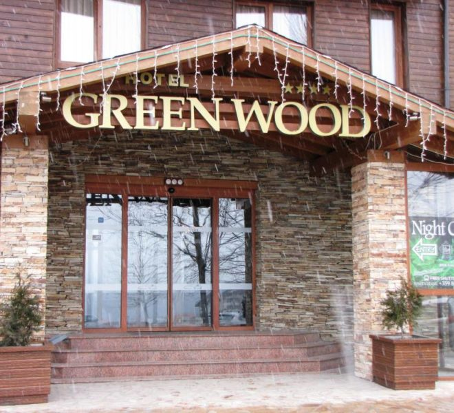 Studio for sale in Greenwood Hotel & Spa near Bansko