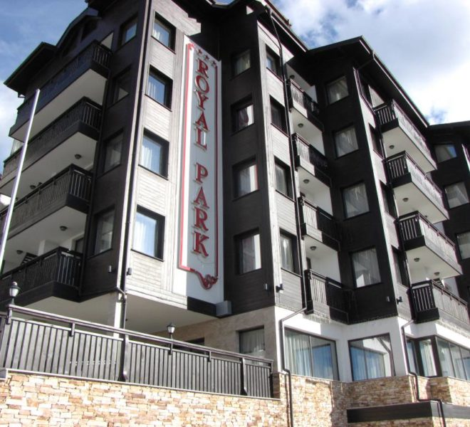 PBA1171 1 bedroom apartment for sale in Royal Park & Spa Bansko