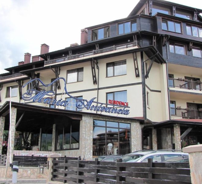 PBA1173 Studio for sale in Maria Antoaneta Residence Bansko