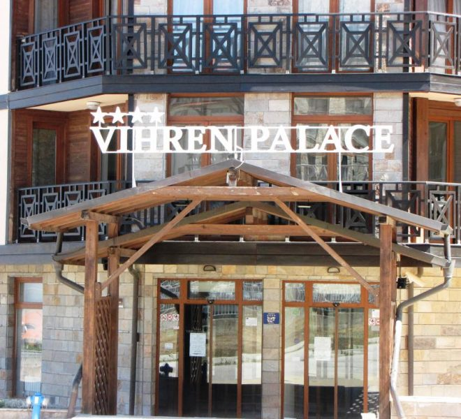studio for sale in Vihren Palace, Bansko