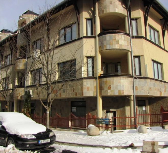PBA1100 1 bedroom apartment for sale in Vila Vitality Bansko