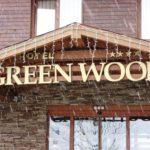 1 bedroom apartment for sale in Greenwood Ski & Spa, near Bansko