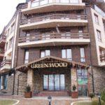 1 bedroom apartment for sale in Greenwood Ski & Spa near Bansko