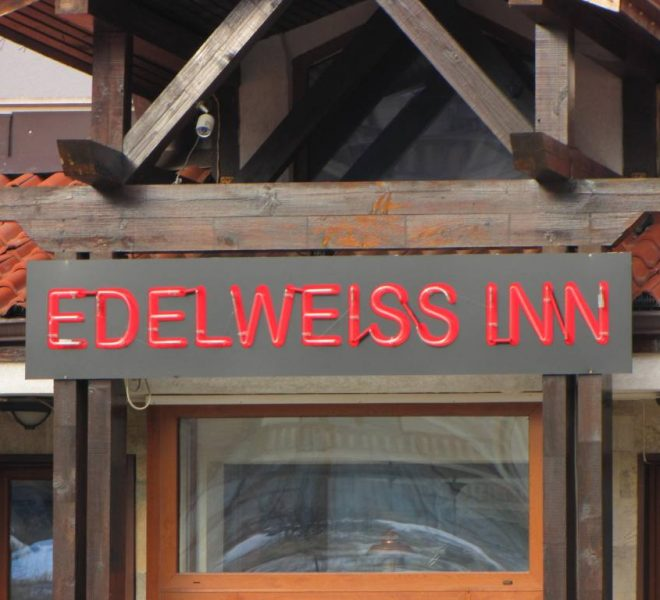 PBA1270 1 bed apartment for sale in Edelweiss Inn, Bansko