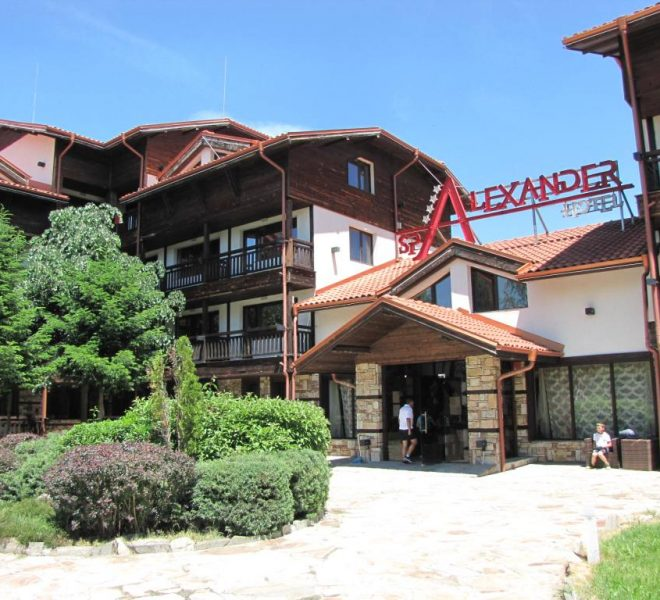 PBA1271 Studio apartment for sale in Hotel Alexander near Bansko