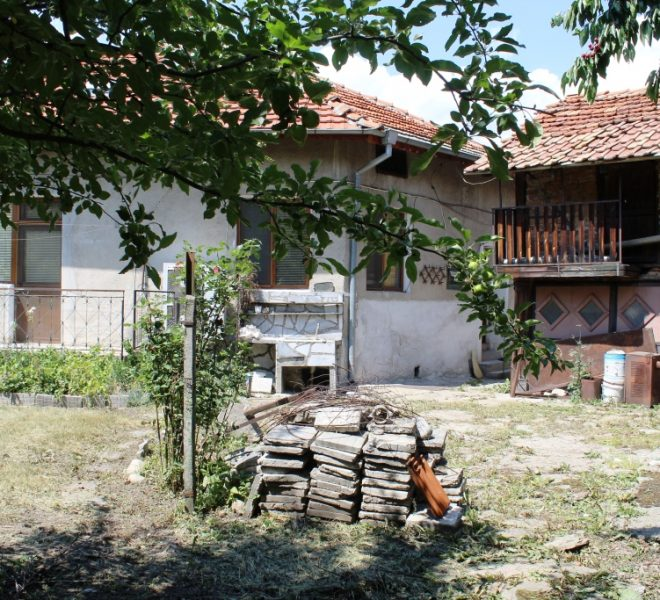 house for sale in Bansko
