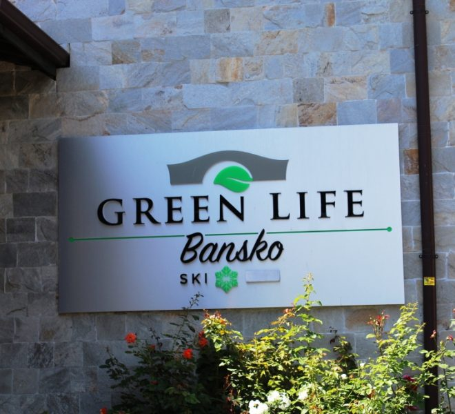 1 bedroom apartment for sale in Green Life, Bansko
