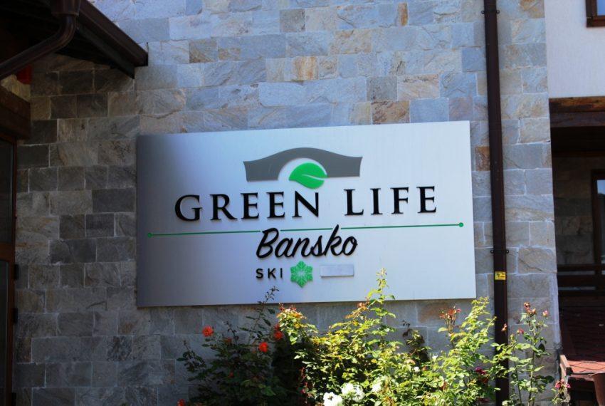 PBA1305 1 bedroom apartment for sale in Green Life, Bansko